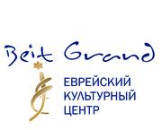 Студия Крав Мага в ЕКЦBeit Grand