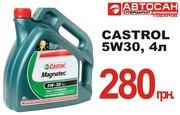 Моторное масло Castrol Magnatec 5W 30 C3 по новой цене от АВТОСАН