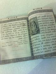 Продам молитвослов на старославянском языке