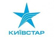 Реализация карточек пополнения Киевстар