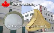 силикон для форм(силиконовая формовочная резина)