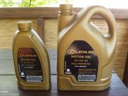 Моторное масло Одесса Купить