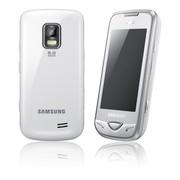 Samsung B7722i pure white 2 сим карты