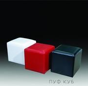 Продам мягкие каркасные пуфики Пуфик куб,  пуф для дома,  баров,  кафе,  ресторанов.
