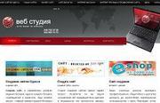 Веб-сайты и интернет-магазины