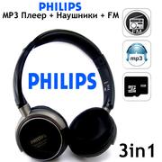 Headphones PHILIPS SHM 8810 Наушники с встроенным mp3 и fm radio Филип