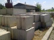 Блоки фундаментные,  купить фундаментные блоки,  Блоки ЖБИ