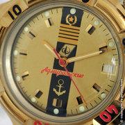 Продам часы Восток