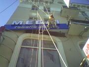 Услуги промышленных альпинистов.в Одессе поУкраине на высотные работы