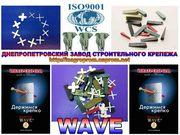 Крестики WAVE для плитки и кафеля от 1 до 6mm и клинья монтажные от 5