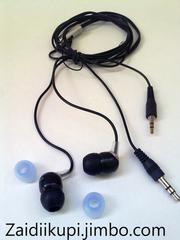 Вакуумные наушники SAMSUNG HE-105