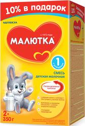 молочная смесь Малютка,  Нутриция ,  росиия