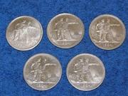 1 Рубль 1924 г. серебро 20гр.