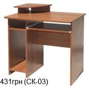 Продам компьютерные столы в ассортименте не дорого
