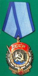 Ордена,  медали. Дорого.