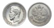 монеты,  любые старинные денежные знаки всех стран мира