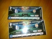 Билеты на Суперкубок Украины 10.07.13