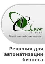 1С:Предприятие 8.2  Учет в ОСМД,  расчет квартплаты в Украине