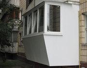 Ремонт квартир.домов.офисов.Балконы, Лоджии