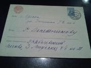 Письмо Дмитрия Кабалевского