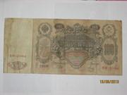 Продам 100 рублей 1910 года