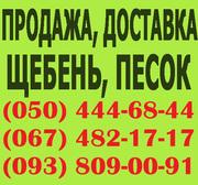 Купить бутовый камень Одесса. КУпить камень (бут) в Одессе для забора