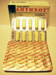 Антихот® - продукт для профилактики усталости