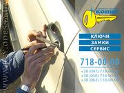 Экстренное открывание дверей Одесса и Одесская область