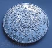 монеты счеребро