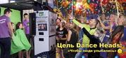 Аренда музыкальной видеозаписывающей мобильной студии  Dance Heads