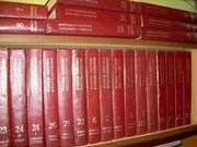 Продам Большую советскую энциклопедию