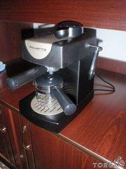 Кофеварка Rowenta Allegro ES060 Франция,  новая