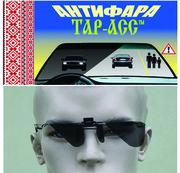Антифары Тар*Асс  - новая разработка