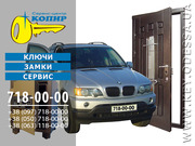 Ремонт и восстановление автомобильных замков Одесса