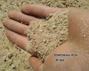 Сеяный песок в Одессе