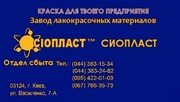 ГФ-0119 грунтовка ГФ-0119 грунтовка ГФ-0119 ;  Производим ;  грунтовки Г