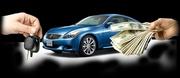 Срочный автовыкуп по хорошим ценам