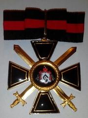 Орден Св. Владимира с мечами.