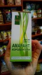 Амарант Королевский