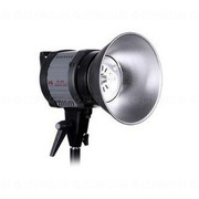 ПРОДАМ Галогенный осветитель QL-1000 (1000Вт.)