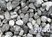 Щебень,  гранитный,  по фракциям 5-10,  5-20,  20-40, 40-70