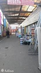 Магазин под стройматериалы