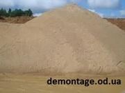 Песок строительный мытый сеяный.