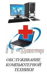 Установка Windows,  Настройка Wi-Fi,  Обслужвание ПК
