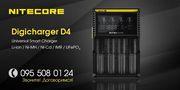 Универсальные зарядные устройства Nitecore Digicharge D4