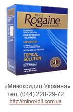 MinoMax купить,  minoxidin Pilfud,  Rogaine,  Kirkland,  Minox,  minoxidil,