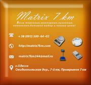 Интернет-магазин Matrix7km предлагает весы  со склада в Одессе