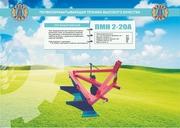 Плуг малый навесной для минитрактора ПМН-2-20 А
