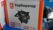 Продам карбюратор солекс на ВАЗ  21099