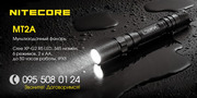 Мультизадачные фонари Nitecore MT2A